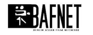 Berlin Asian Film Network